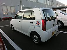 Cimg0696