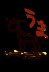 Mouhitsu1