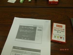 P1050593_2